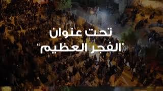 الانتهاكات الإسرائيلية في مدينة الخليل وصمود الشعب في مواجهة هذه الانتهاكات